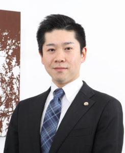弁護士 後藤 祐太郎