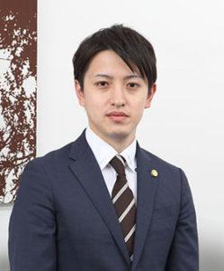 弁護士 國丸 知宏