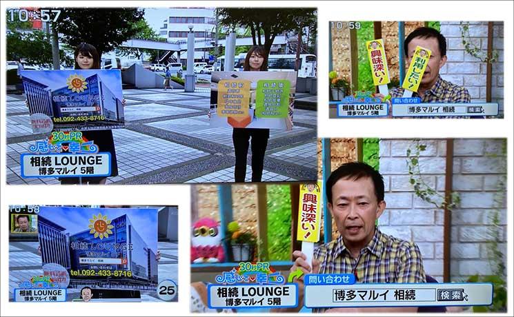 KBC九州朝日放送「サワダデース」
